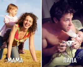 Смешные фото детей: воспитание глазами мам и пап