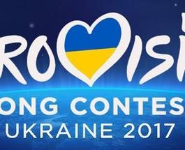 Евровидение 2017: онлайн трансляция