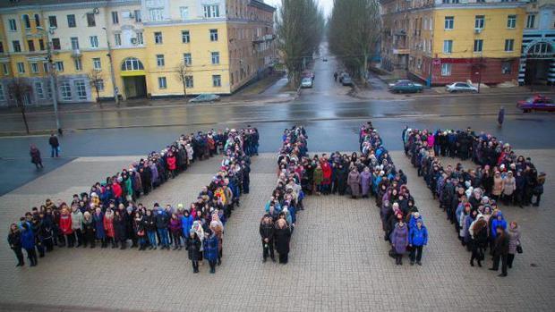 Сейчас нет необходимости массово эвакуировать жителей Авдеевки, - Жебривский - Цензор.НЕТ 7204