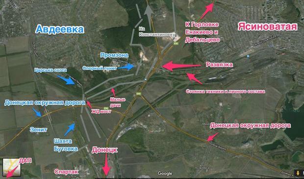 ВАвдеевке задержали крымчанина, который корректировал огонь противника Сарган
