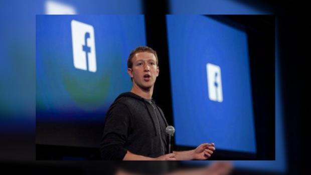 В социальная сеть Facebook появился раздел для поиска знакомств