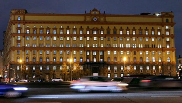 США частично сняли санкции против ФСБ