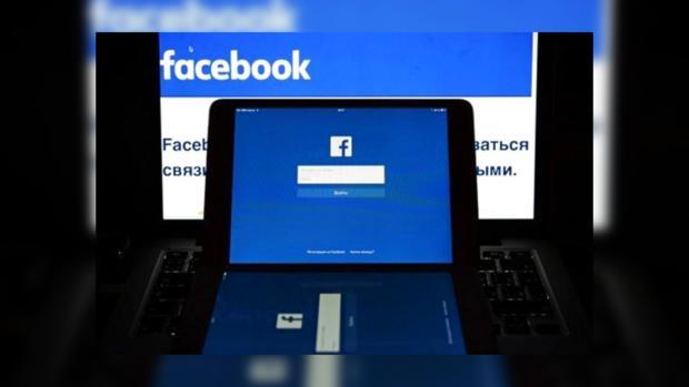 Социальная сеть Facebook запустила вСША поиск изображений поописанию