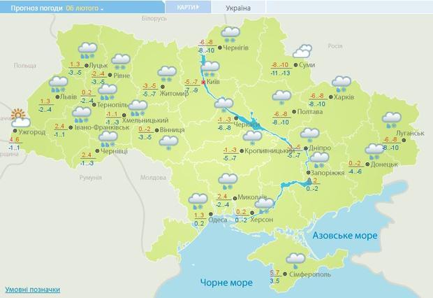 Прогноз погоды в мире яндекс