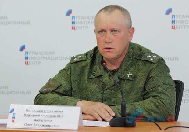 ВЛНР задержали предполагаемого убийцу начальника управления милиции
