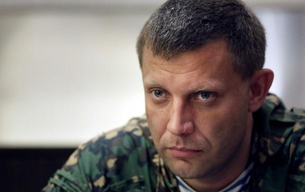 Суд позволил задержать главаря ДНР Александра Захарченко