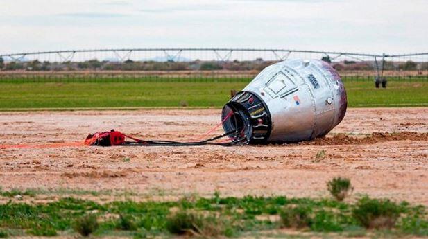 Хьюстон, унас проблема: вАризоне обнаружили таинственную «космическую капсулу»