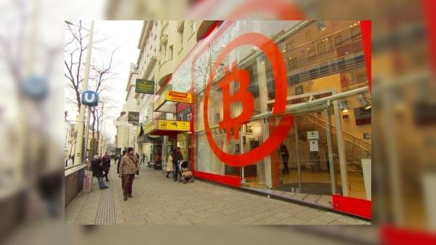 ВВене открылся 1-ый вмире биткоин-банк