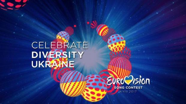 Американские СМИ сообщили, что «Евровидение» вКиеве под угрозой срыва