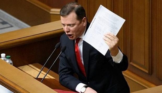 Ляшко сказал о разработке плана по«освобождению» Донбасса