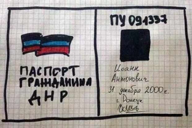 Плотницкий поблагодарил Владимира Путина запризнание документов граждан Донбасса