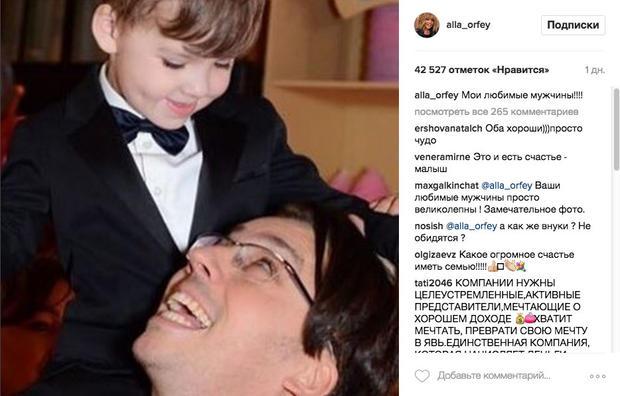 Алла Пугачева обнародовала фото дочери Елизаветы