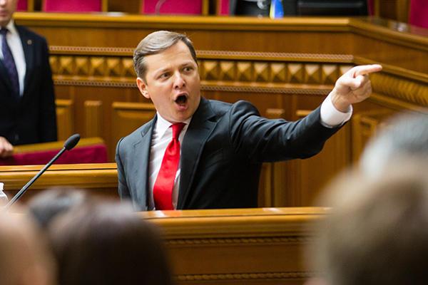 А.Артеменко исключили изфракции Радикальной партии из-за «плана» поКрыму