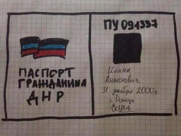 У В. Путина отыскали виноватых впризнании «паспортов ЛДНР»