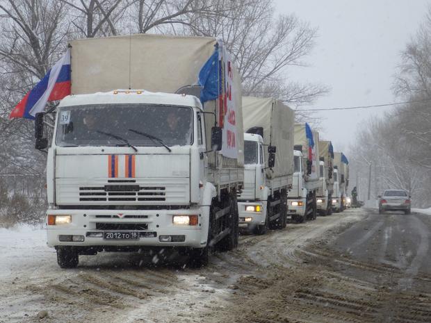 ГПСУ: Всоставе русского «гумконвоя» наДонбасс следовал автомобиль РХБ защиты