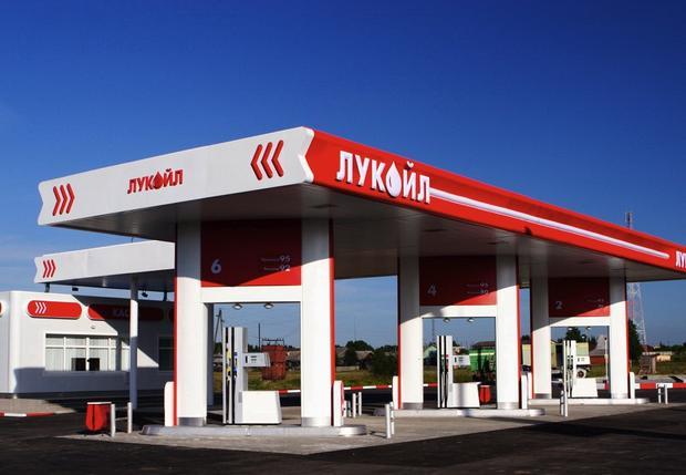 «Лукойл» закрыл сделку попродаже украинского «Карпатнефтехима»