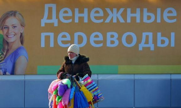 ВРФ запрещаются трансграничные переводы без открытия банковского счета