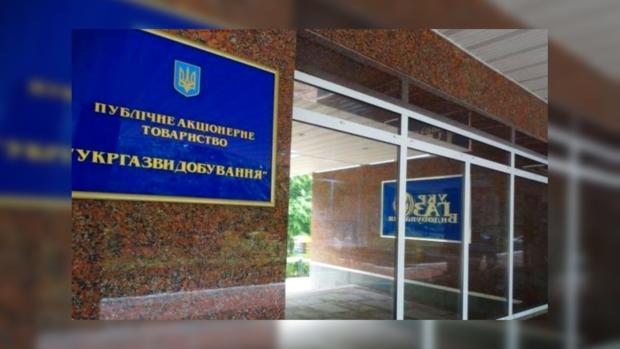 Сделка на3 млрд: «Укргаздобыча» анонсировала приобретение буровых установок