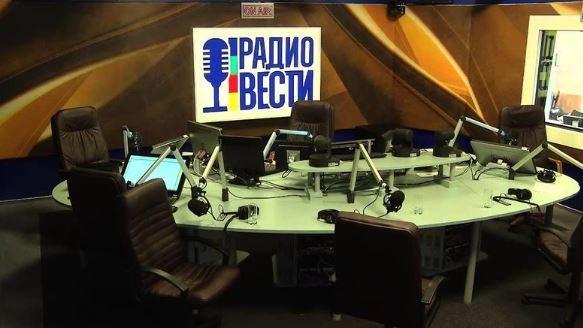 Нацсовет лишил лицензии «Радио Вести» вХарькове