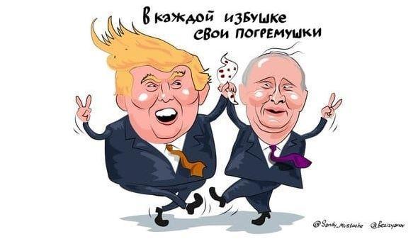 Большинство американцев выступают зарасследование «связей Трампа сРоссией»— Опрос