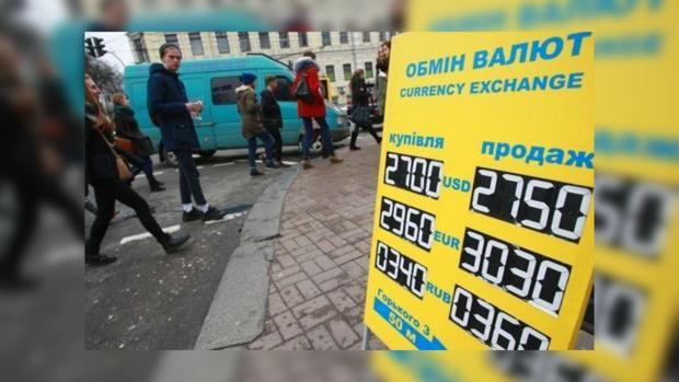Как выплаты поНДС повлияют накурс доллара вгосударстве Украина