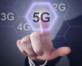 Новые технологии: в Китае создана крупнейшая в мире экспериментальная сеть 5G