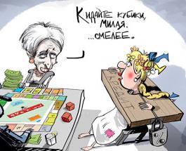 МВФ продолжает давить Украину: теперь Фонд требует урезать проценты по банковским депозитам