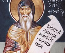 25 марта церковь чтит преподобного Симеона Нового Богослова