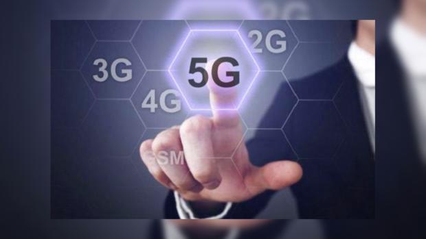 КНР создал крупнейшую вмире экспериментальную сеть 5G