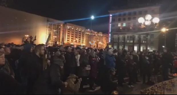 НаМайдане прошел митинг приверженцев блокады Донбасса
