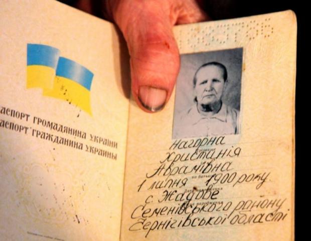 Жительницу Черниговской области признали самой старшей дамой  государства Украины