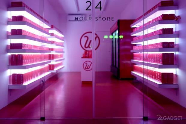 ВШанхае открылся 1-ый магазин без продавцов