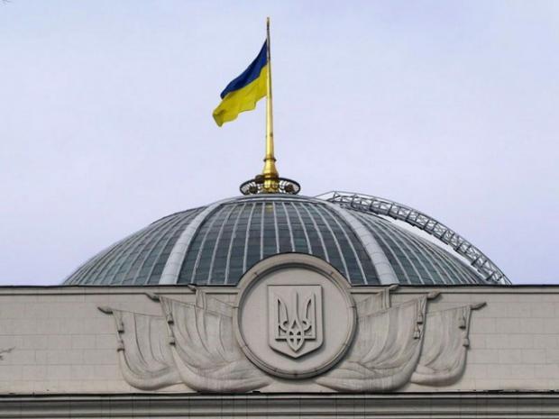 ВРаде приняли решение освободиться только отодного дня— Отмена советских праздников