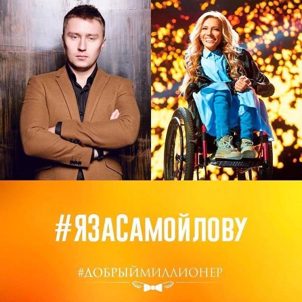 Водянова начала сбор подписей стребованием разрешить Самойловой выступить на«Евровидении 2017»