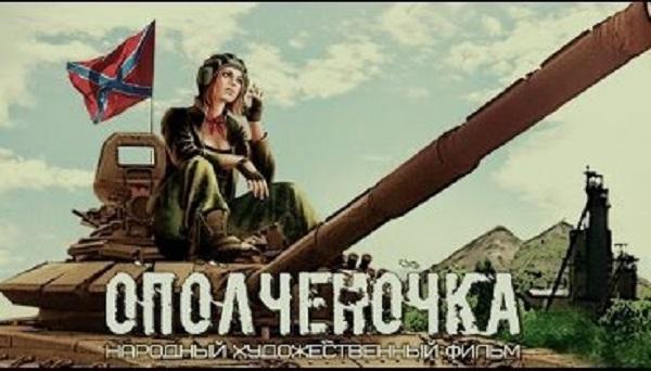 Всоцсетях хохочут над съемками первого фильма «ЛНР»