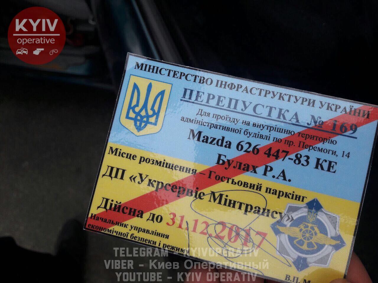 Нетрезвый советник министра устроил ДТП вКиеве