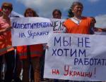 """Новости """"Новороссии"""": работники ЖД Ясиноватой вместо билетов продают пирожки"""