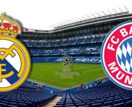 Лига чемпионов: где смотреть матч 1/4 финала Реал - Бавария