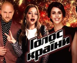 Голос країны 7 взорвался от оваций после выступления Kiev Tango Project