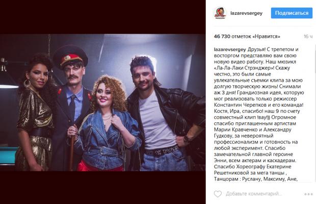 Сергея Лазарева «арестовали» вновом клипе «Lucky Stranger»