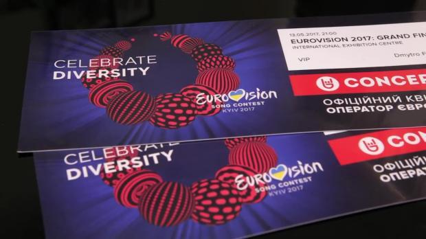 Евровидение 2017 вКиеве: стало известно, когда появятся билеты нафинал конкурса
