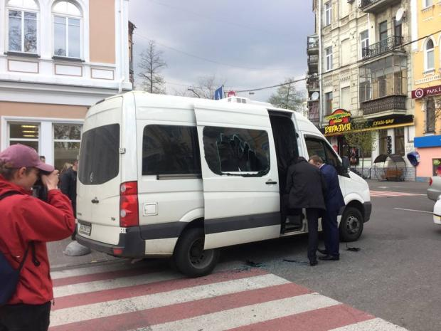 СБУ провела специализированную операцию вцентре украинской столицы