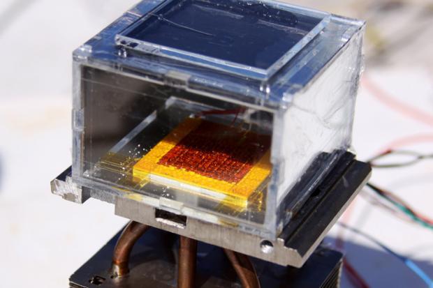 Ученые создали устройство для получения воды извоздуха