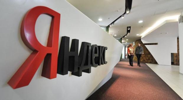 «Яндекс» запустил сервис для управления проектами совстроенным корпоративным мессенджером