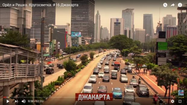 Российские туристы шокировали разоблачением обмана впередаче «Орел иРешка»