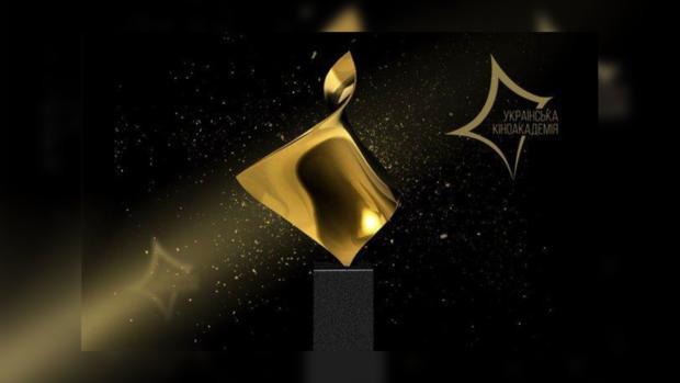 «Золота Дзига»: кто получил первую национальную кинопремию