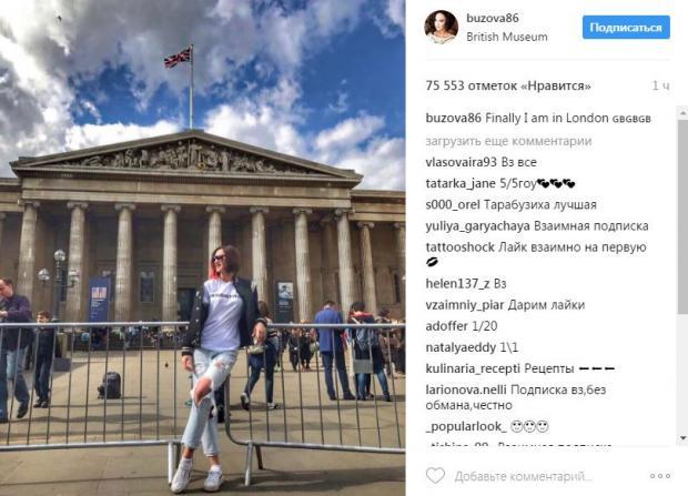 Ольга Бузова покинула Российскую Федерацию: телеведущая найдена встолице Англии сИриной Дубцовой