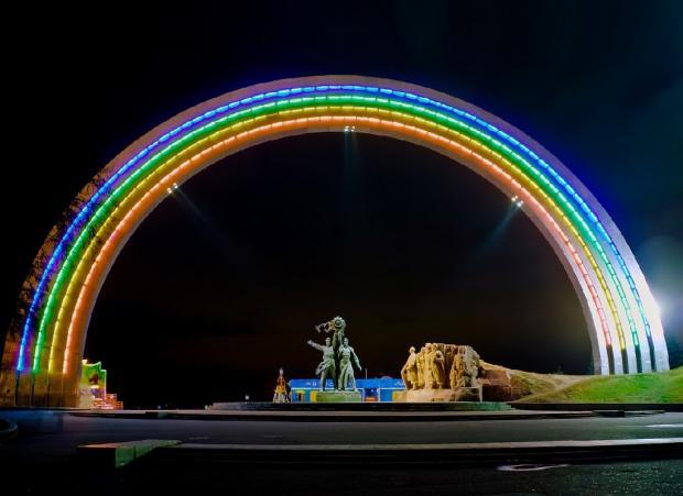 Евровидения-2017: Арку Дружбы народов раскрасят цветами радуги