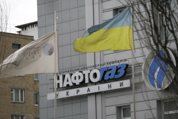 «Газпром»: Сегодня огласят вердикт поделу «Нафтогаз»