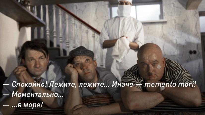 Епідемію кору в Україні поки не оголошують: збираються дані про поточну ситуацію, - Супрун - Цензор.НЕТ 6907